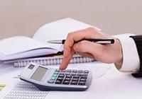 盐城会计培训应该如何确定合伙企业的纳税主体?